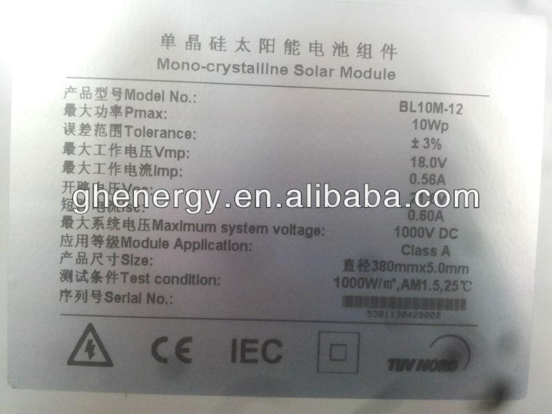 10wp 12v circular solar panel monocrystalline solar module