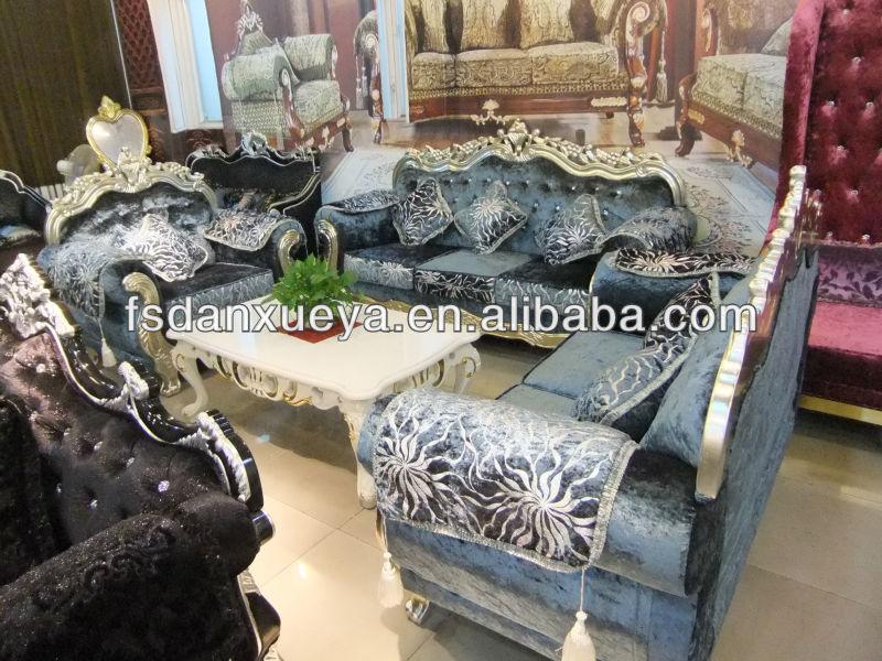 European antique fabric wood furniture sofa set danxueya-3048C#