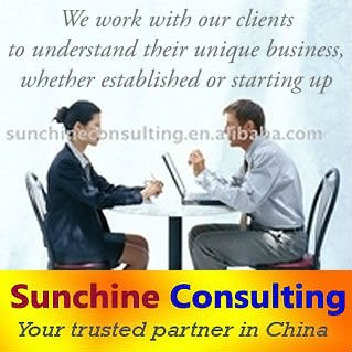 Buying from China / Purchasing Agency / International Trade Consulting