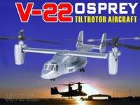 Детский вертолет на радиоуправление V22 Tiltrotor 2.4g 4Ch rc