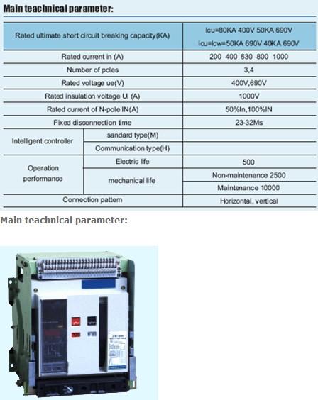 Универсальный автоматический выключатель ACB 3200a воздушный выключатель