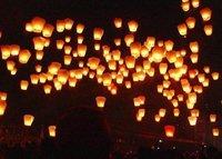 Воздушный шар Chinese Kongming lantern Sky Lanterns Wishing Lantern fire balloon Birthday Lanterns 30pcs/lot Mix order