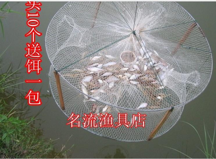 куплю сеть для рыбалки в спб