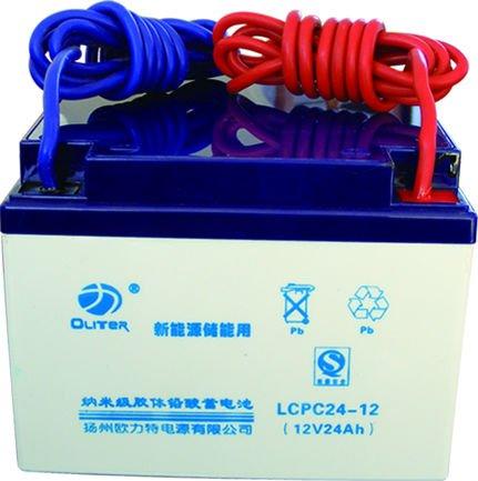 12v 38AH Super-long life service gel 12v battery