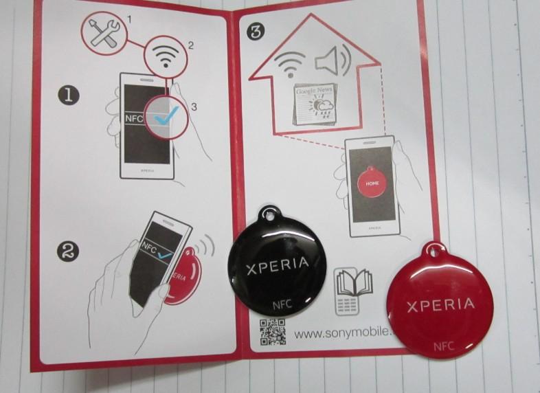 Контроль доступа карты в интернет-магазине Сena24.ru