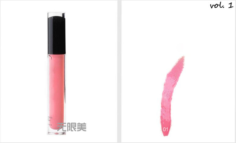 Various color lipgloss hot sell lip makeup vibrating lipstick