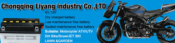12V 4Ah motorcycle/dirtbike Battery