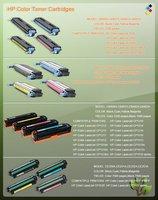 Потребительская электроника Color Toner Cartridge Q6473A, 6473, 6473A, 73A for HP Color LaserJet 3600