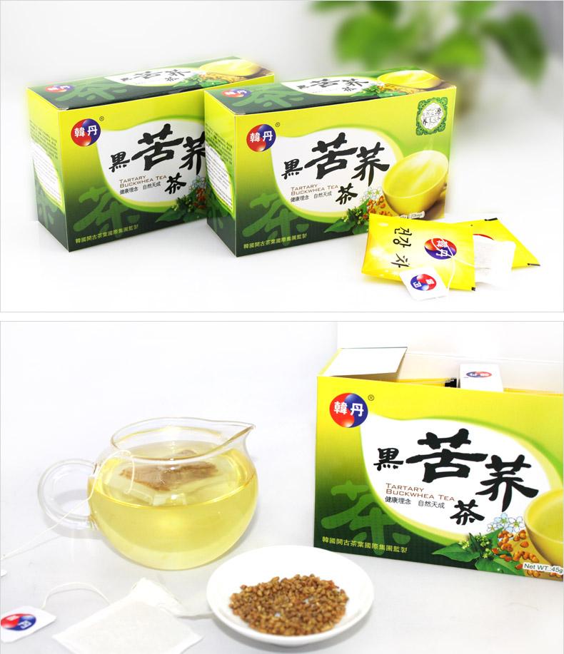 Чай травяной чайный цветок новая энергия 100г