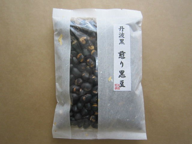 Various flavors Black soy bean snack made in Japan