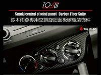 free shipping Suzuki swifts central of wind panel carbon fiber stick suite car accessories for Suzuki swift