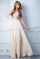 Вечернее платье ,