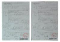 Потребительская электроника FullColor DHL epson sc/t5000 SC-T5000
