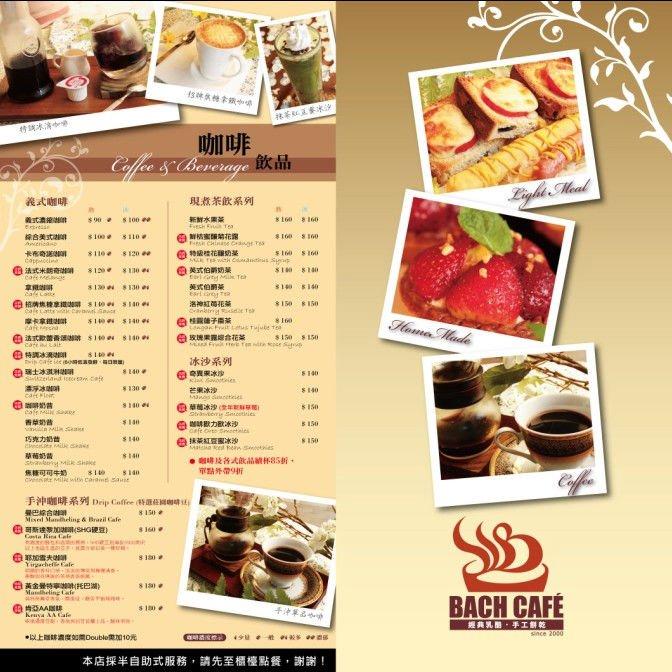 Paper Restaurant Menu Card Printing - Buy Menu Card ...
