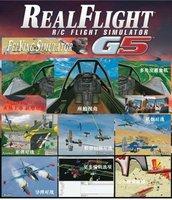 f02049 14 in1 rc симулятор кабеля realflight g5.5/g5/g4.5, Феникс 3.0/2.5, рефлекс xtr aerofly 5.5, vrc2, ФМС 12 в 1 до