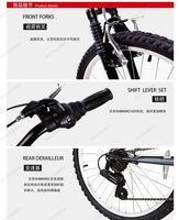 Запчасти для велосипедов 24' Cool and Fashion Mountain Bike, Full Suspension, 18 Speeds.Brand LBH, High Quality, HI-TEN Frame