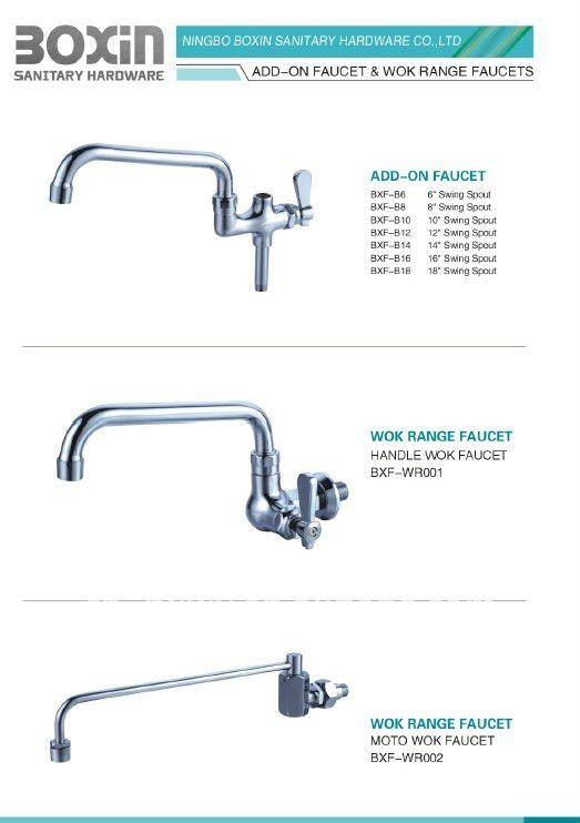 Add on faucet.jpg