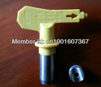 Малярный инструмент Spray Tip 312, used at Airless Paint Sprayer, pressure 3500psi, Cup Volume 2.1L