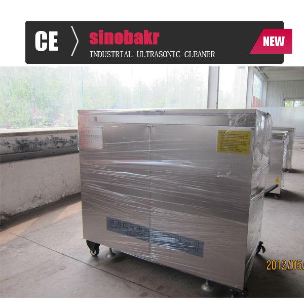 ultrasonic washing machine cleaning cavity of automobile motor