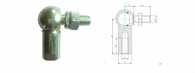 CS Linkage Joint