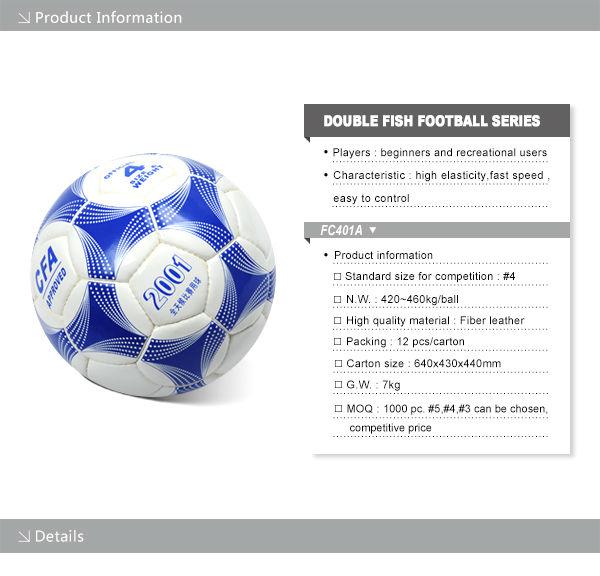 sport football Wholesale