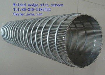 Welded wedge wire screen 2.jpg