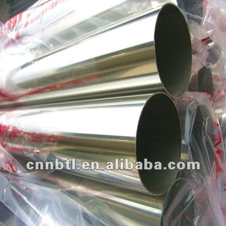 Stainless Steel S-shaped Pipe