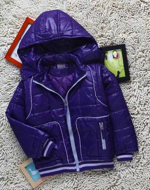 Купить Брендовую Детскую Куртку
