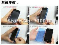 ультра тонкий мягкий гель ТПУ резиновой крышкой кожи случае для apple iphone 5 поколения 5 5g, 7 цветов вариант, тонкий стиль, 0.5 мм, тонкий