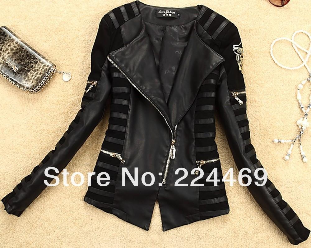 Женская кожаная одежда с доставкой