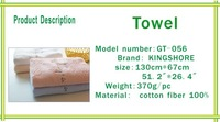 """refinement rounded edge Thicked  cut pile  twistless bath  towel 51.2*26"""" 370g water absorptivity  New Soft Pure Cotton  fluffy"""