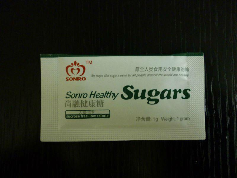 PE Laminated Paper For Packaging Food,Sugar,Powder