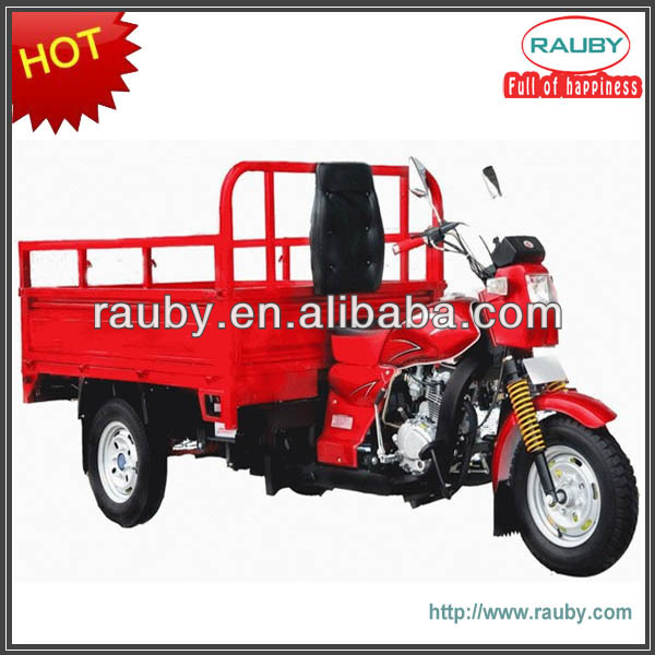 Rauby three wheel motorcycle/dual rear wheel/heavy duty three wheel motorcycle/heavey loading cargo tricycle