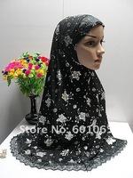 Мусульманская одежда Muslim h10183 2/75 paypal h10182