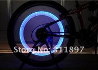 Велосипед Света  колесо света
