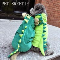 брат динозавра превратился навесные любимчика одежду собака одежду цвет cool dog динозавров превратили Годзилла