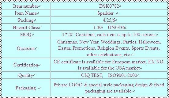 DSK0782-1.jpg