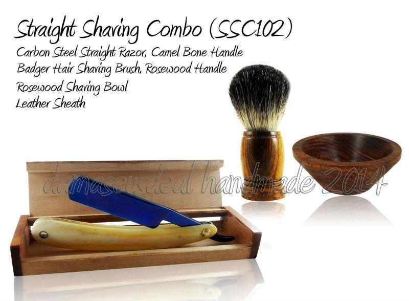 SSC102.jpg