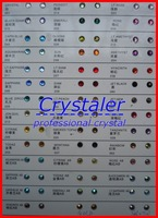 Стразы для одежды s 55colors! 1440pcs 12ss mm Blue Zircon Color nail art rhinestone sticker SS12
