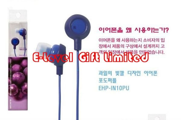 Smile.Face.Earphone.015