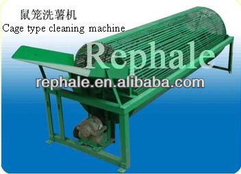vegetable cleaning peeling machine