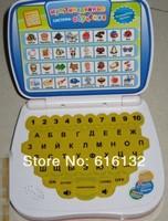 Обучающий компьютер для детей YB . . ipad.