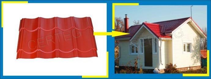 Prepainted Zinc Coated Corrugated Roof Metal Tile/Iron Sheet/Steel Wall Material