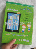 Проигрыватель для Корана waterproof Quran playwer tablet pc computer for arabic Learning machine with Arabic letters and words, Prayer, Quran
