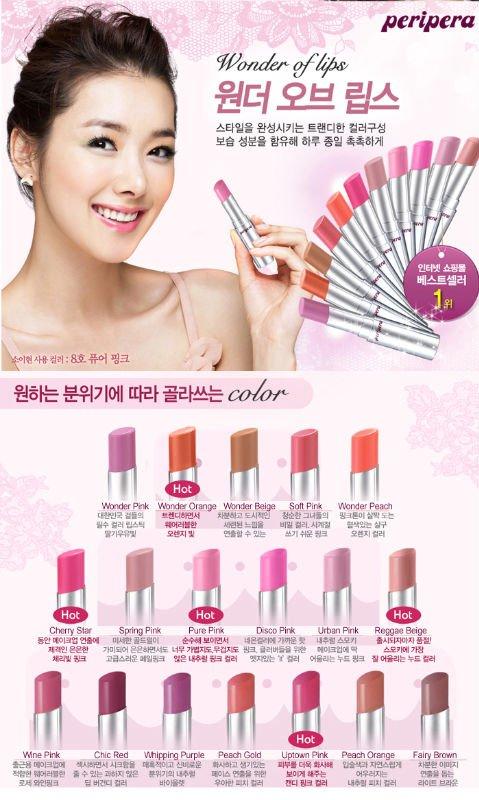 korea makeup. Lip Make up. MADE IN KOREA