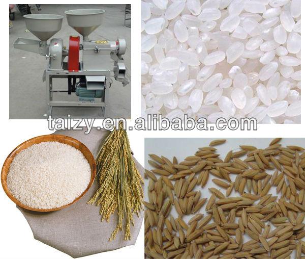 Rice Mill For Sale in Punjab Low Price Rice Mills in Punjab