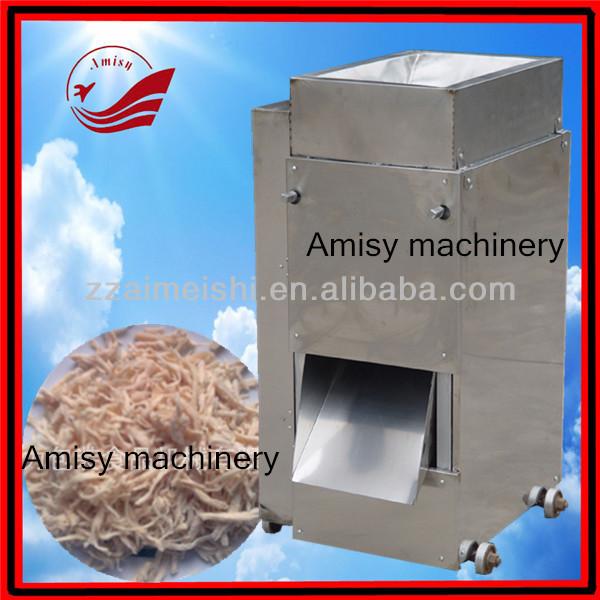Cooked beef shredding machine
