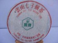 Чай Пуэр Feng brand 2003 98