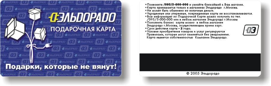 magnetic strip card-3.JPG