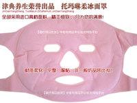Косметическая маска для лица